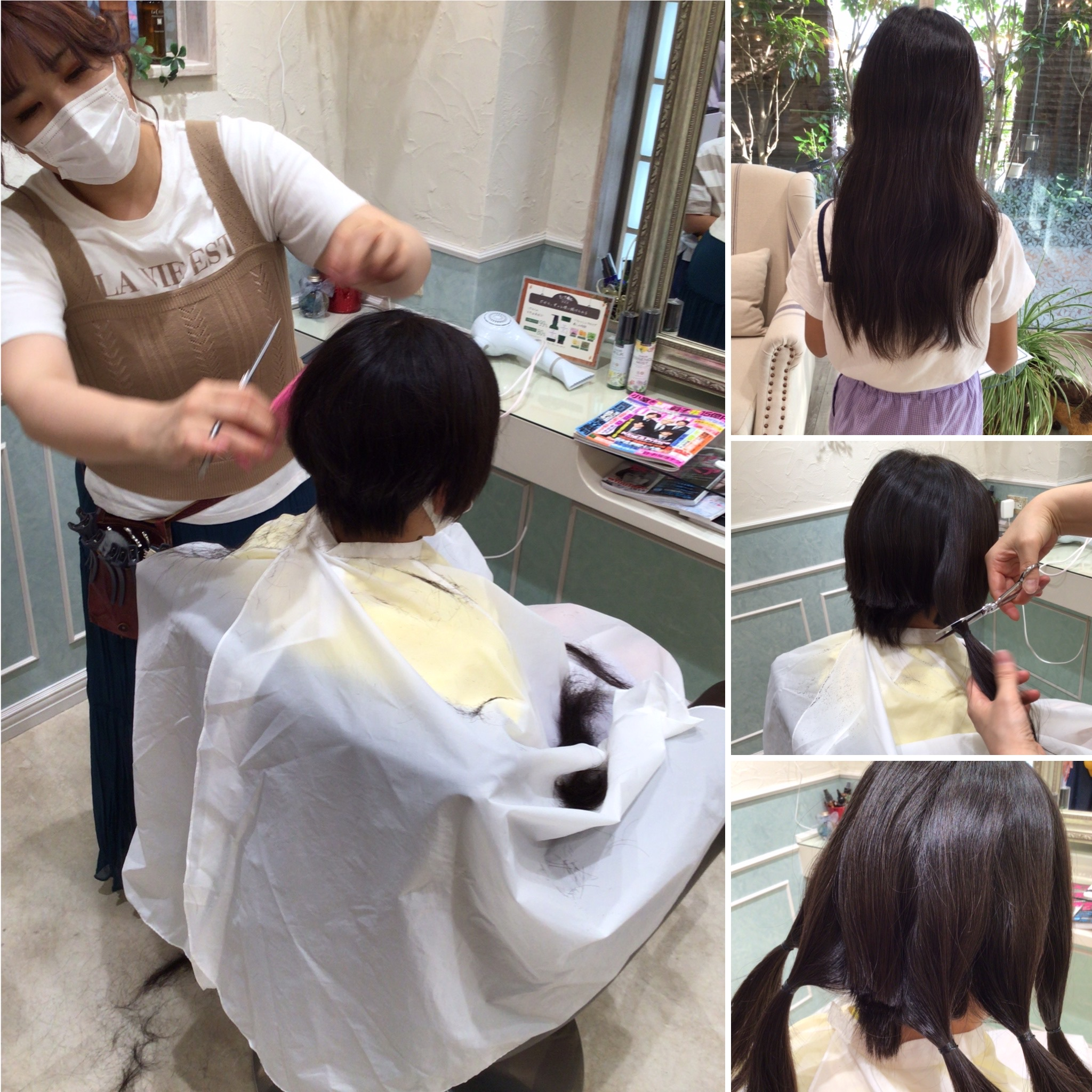 「ヘアドネーション」髪を切るだけでボランティア